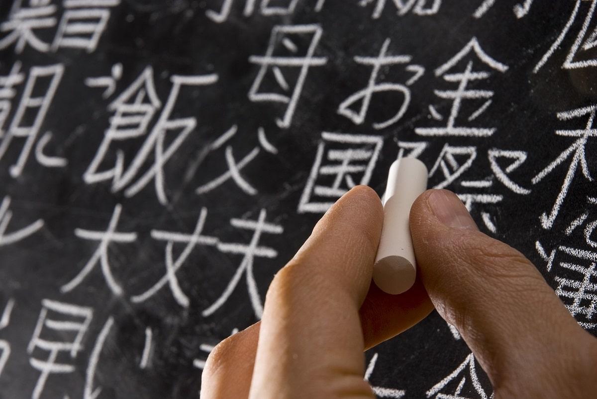 método para aprender chino fácil